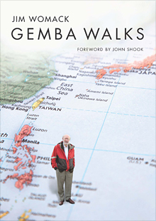gemba_walks_cover.03